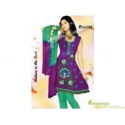 Пенджаби купон Rashi,