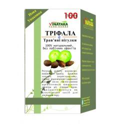 Трифала 100 таб., Трипхала очищение и омоложение, Винаяка, Triphala Vinayaka