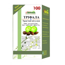 Трифала, Vinayaka, 100 таблеток