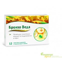 Бронховеда леденцы от кашля со вкусом Мёда и Лимона, BRONCHO VEDA Lozenges With Honey and Lemon Flavou, 12шт