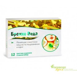 Бронховеда леденцы от кашля со вкусом Имбиря, BRONCHO VEDA Lozenges With Ginger Flavour, 12шт