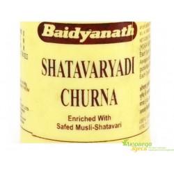 Шатаварьяди Чурна, мужской препарат, Байдьянатх, Satavaryadi Baidyanath