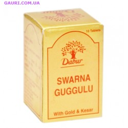 Сварна Гугул с Золотом и Шафраном, Дабур, Dabur Swarna Guggulu with Gold and Kesar, 10табл