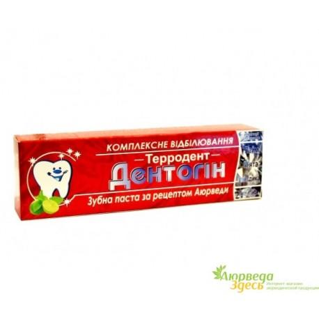Зубная паста Терродент Дентогин, Dr.Трав, комплексное отбеливание!