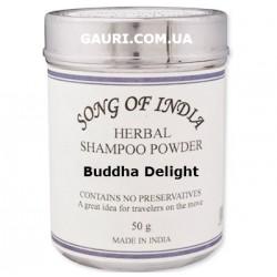 Сухой шампунь для волос Будда Просветлённый, Песня Индии, Song of India, Herbal, Buddha Delight, 50грамм