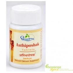 Астипошак, Дхутапапешвар, укрепляет и излечивает костную ткань, Asthiposhak Tablets, Dhootapapeshwar, 30таб.