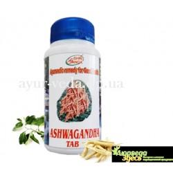 Ашваганда, Ашвагандха, избавит от переутомления, вернёт Вам силы, Шри Ганга, Ashwagandha, Shri Ganga