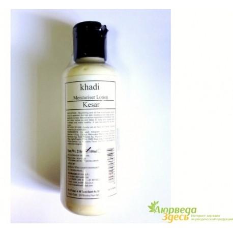 Лосьон для лица и рук Шафран Кхади, Khadi Herbal Kesar Moisturizer