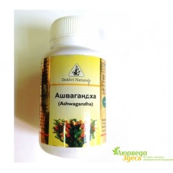 Ашваганда экстракт, Ашвагандха, Ashwagandha, Dehlvi Naturals, избавит от переутомления, вернёт Вам силы, 60кап.