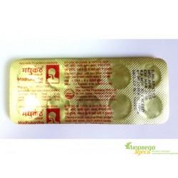 Мадхуканта, Madhukanta Tablet, при боле в горле, кашле, простуде, бронхите, 10таб.