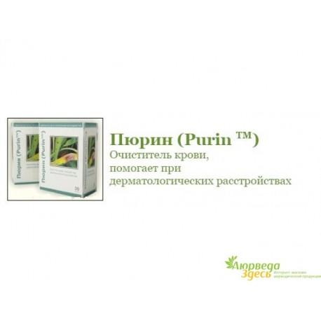 Пюрин форте, Purin, UAP, эффективен для очистки крови при дерматологических заболеваниях и инфекциях кожи