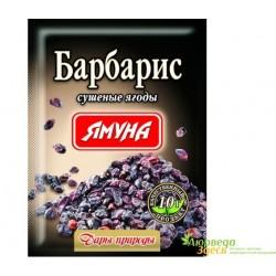 Барбарис сушёный, 10 грм., Ямуна