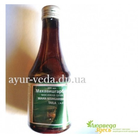Масло Маха Вишгарбха Таил, Maha Vishgarbha Taila, Nej Biotech, укрепит организм, избавит от болей в суставах, 200мл