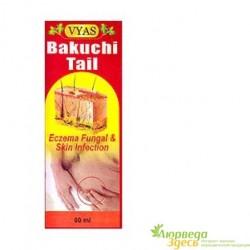 Бакучи таил - Bakuchi tail - лечение кожных заболеваний, 60мл
