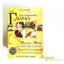 Маска для лица Мултани Митти, с аюрведическими травами, Multani Mitti, 100грм