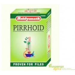 Пиррхоид Байдьянатх, Baidyanath Pirrhoid Tablets от геморроя