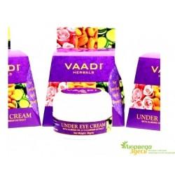 Крем для кожи вокруг глаз с Миндалём Ваади, Vaadi Herbals Under Eye Cream with Almond Oil