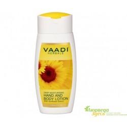 Лосьон для рук и тела с Экстрактом Подсолнечника Ваади, Vaadi Herbals Hand & Body Lotion With Sunflower Extract