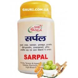 Сарпал Шри Ганга, Sarpal Shri Ganga, при неврозах, тревоге и бессоннице