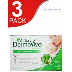Антибактериальное мыло 3 по 125 грм. Vatika DermoViva Дабур