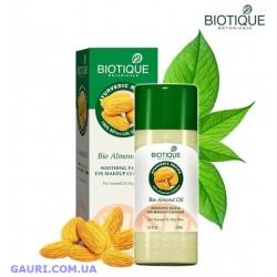 Масло Био Миндальное Биотик, Bio Almond Oil Make Up Cleanser