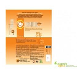 Амирипаш, Амирипраш Голд в таб., идеальная защита для организма UAP Pharma