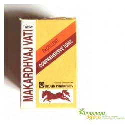 Макардвадж, Makardhwaj Vati Unjha, 60 таб.