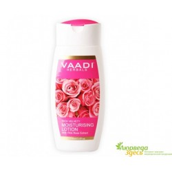 Лосьон для лица и области декольте Роза Ваади, Vaadi Herbals Moisturising Lotion With Pink Rose Extract