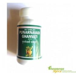 Пунарнавади Гханвати, PUNARNAVADI Ghanvati, незаменимое лекарство