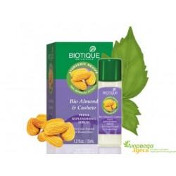 Легкая сыворотка для волос Био Кешью и Миндаль Биотик, Biotique Bio Almond and Cashew Fresh Replenishing Serum