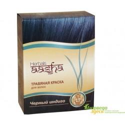 Травяная краска Ааша Хербалс Чёрный Индиго, AASHA Herbals
