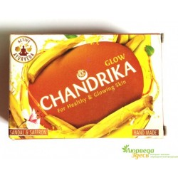 Мыло аюрведическое ручной работы Чандрика Сияние с Шафраном и Сандалом, Glow Chandrika Sandal & Safron