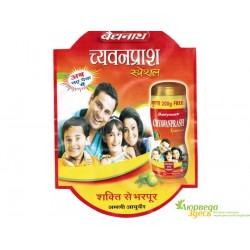 Чаванпраш Baidyanath 1 кг + 200 грм. в подарок!