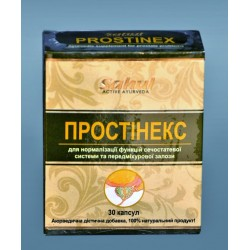 Простинекс Сахул, Prostinex Sahul, 30 капсул