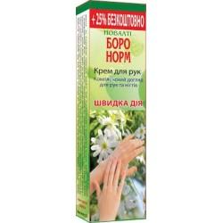 Новалти БОРО НОРМ Крем для рук и ногтей, 30 мл