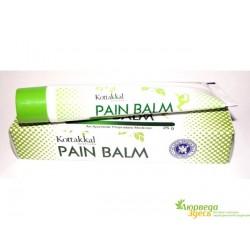 Пейн Бальм, обезболивающий бальзам, Pain Balm, Kottakkal, лечение остеохондроза, артрита, ишиаса