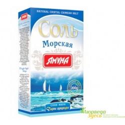 Соль Морская, коробка, 200 г. Ямуна