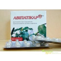 Авипаттикар Форте, 60 кап., Avipattikar Forte комплексная помощь желудку и кишечнику
