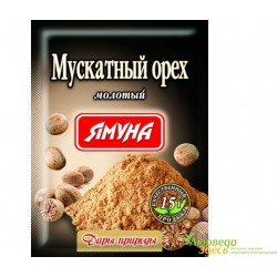 Мускатный орех молотый, 15г. Ямуна
