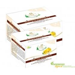 Крем антивозрастной питательный с Айвой 50 г, Quince Bliss Total Moisturizer Massage Cream Proveda Herbals TBC