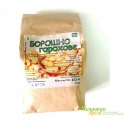 Мука Гороховая 500г., Борошно Горохове, истинно диетический продукт