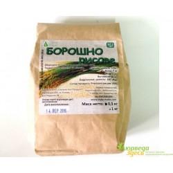Мука Рисовая 500г., Борошно Рисове, истинно диетический продукт