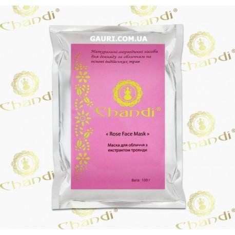 Маска для лица Роза Чанди, Rose Face Mask Chandi