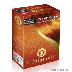 Хна для волос Chandi 100 грм, с комплексом лечебных трав