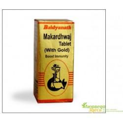 Макардвадж Голд с Золотом Байдьянатх, Makardhwaj Gold Baidyanath, 10 таб.