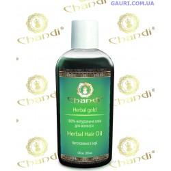 """Натуральное масло для волос """"Травяное"""" Чанди, Chandi Herbal Hair Oil, 200мл"""