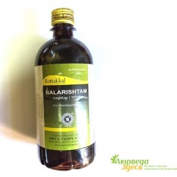 Балариштам, Balarishtham AVS Kottakkal, Balarishtam, при артрите и ревматизме