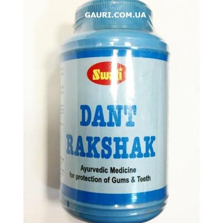 Зубной порошок Аюрведический 100г., Swati Ayurveda Danta Rakshak Tooth Powder