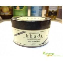 Крем для рук Молоко-Шафран омолаживающий 50 грм. Кхади, Khadi Milk & Saffron Herbal Hand Cream
