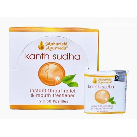 Кант Судха, Kanth Sudha